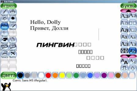 hello_html_m1255a4b8.jpg
