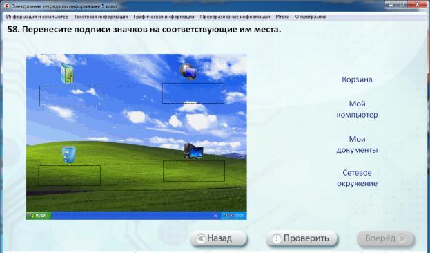 hello_html_3ba63468.jpg