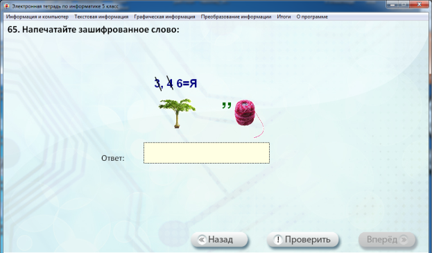 hello_html_m115ac8b0.png