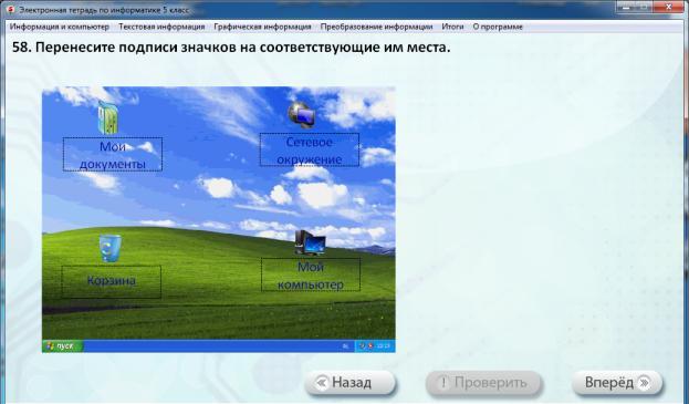 hello_html_m5877a10d.jpg