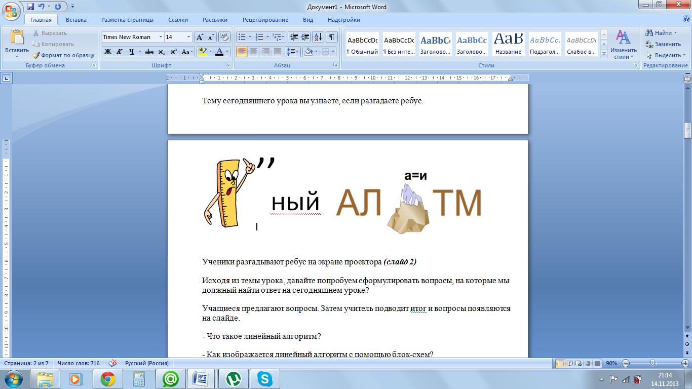 hello_html_m76f41e01.png