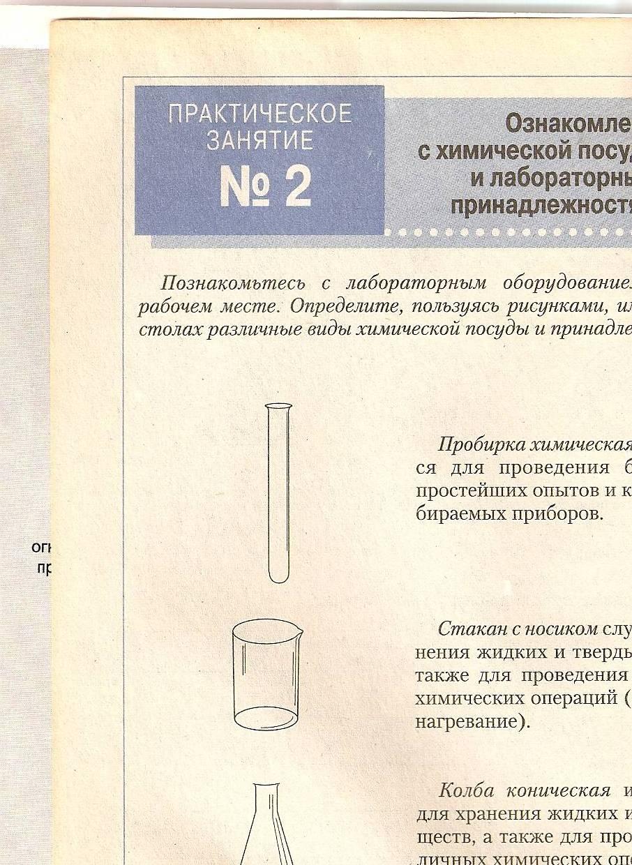 72B0F364
