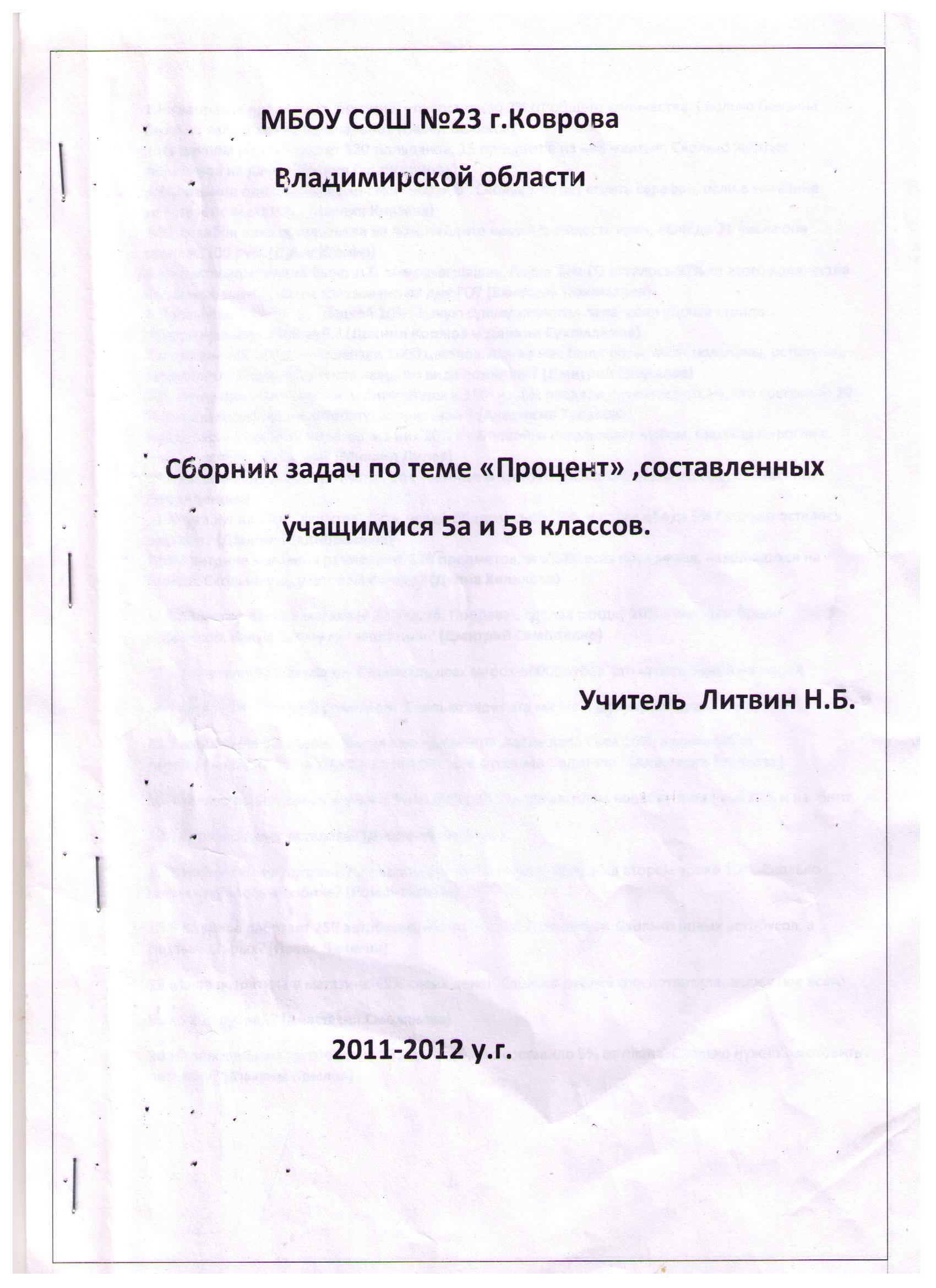 C:\Users\Настя\Pictures\2014-09-22\001.jpg