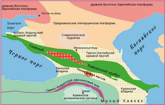 Геологическая схема Кавказа