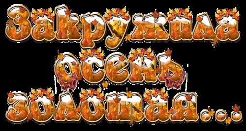 Золотая волшебница Осень (Сценарий проведения Осеннего бала для младших школьников)