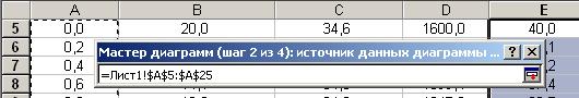 hello_html_51de3cc5.png