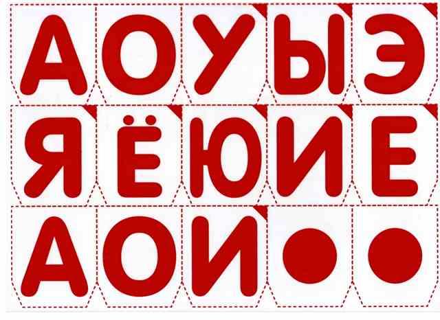 bukvy_tsifry_znaki_na_prozrachnoj_osnove_1.jpg