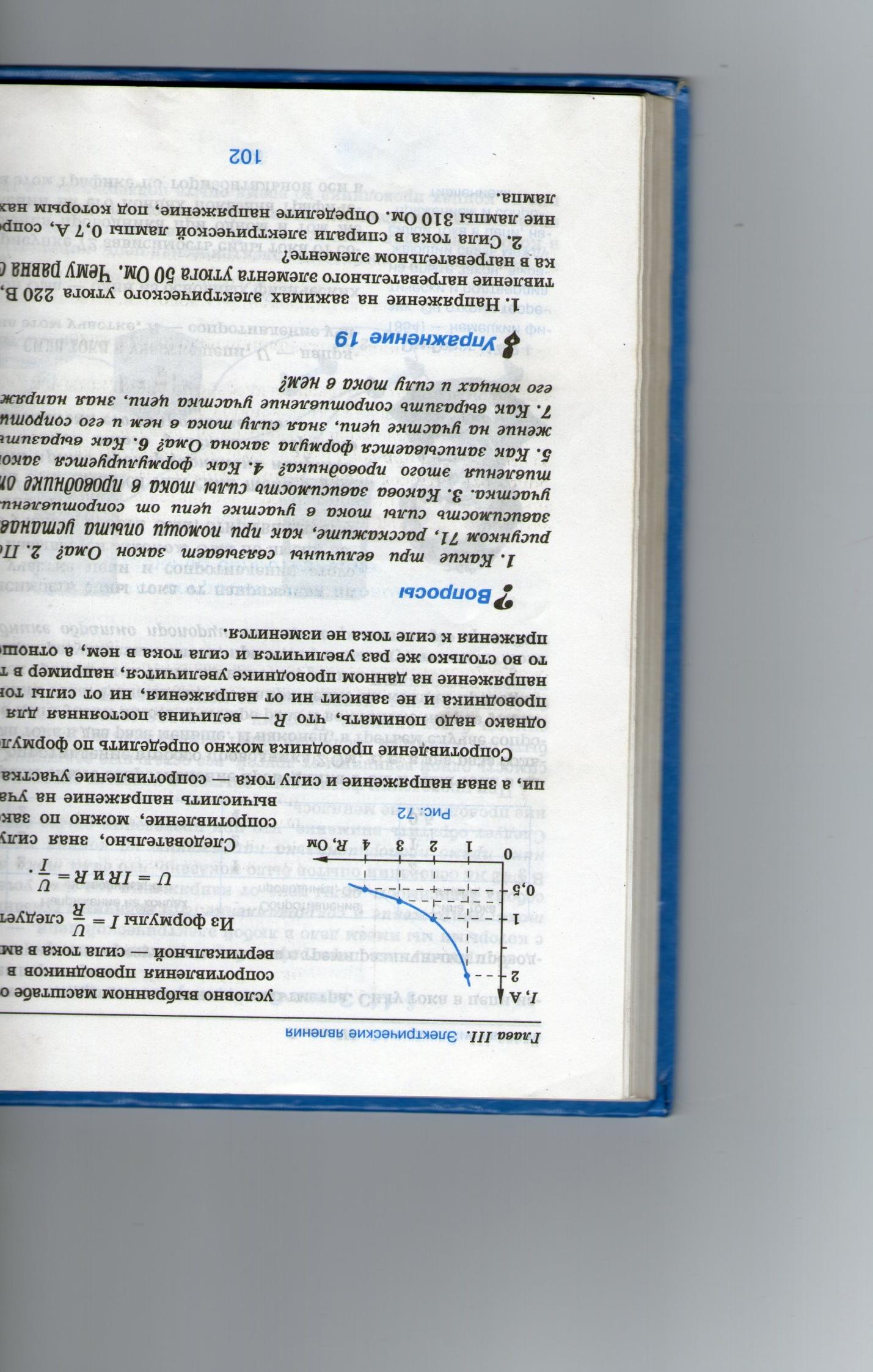 C:\Documents and Settings\555\Мои документы\Мои рисунки\img022.jpg