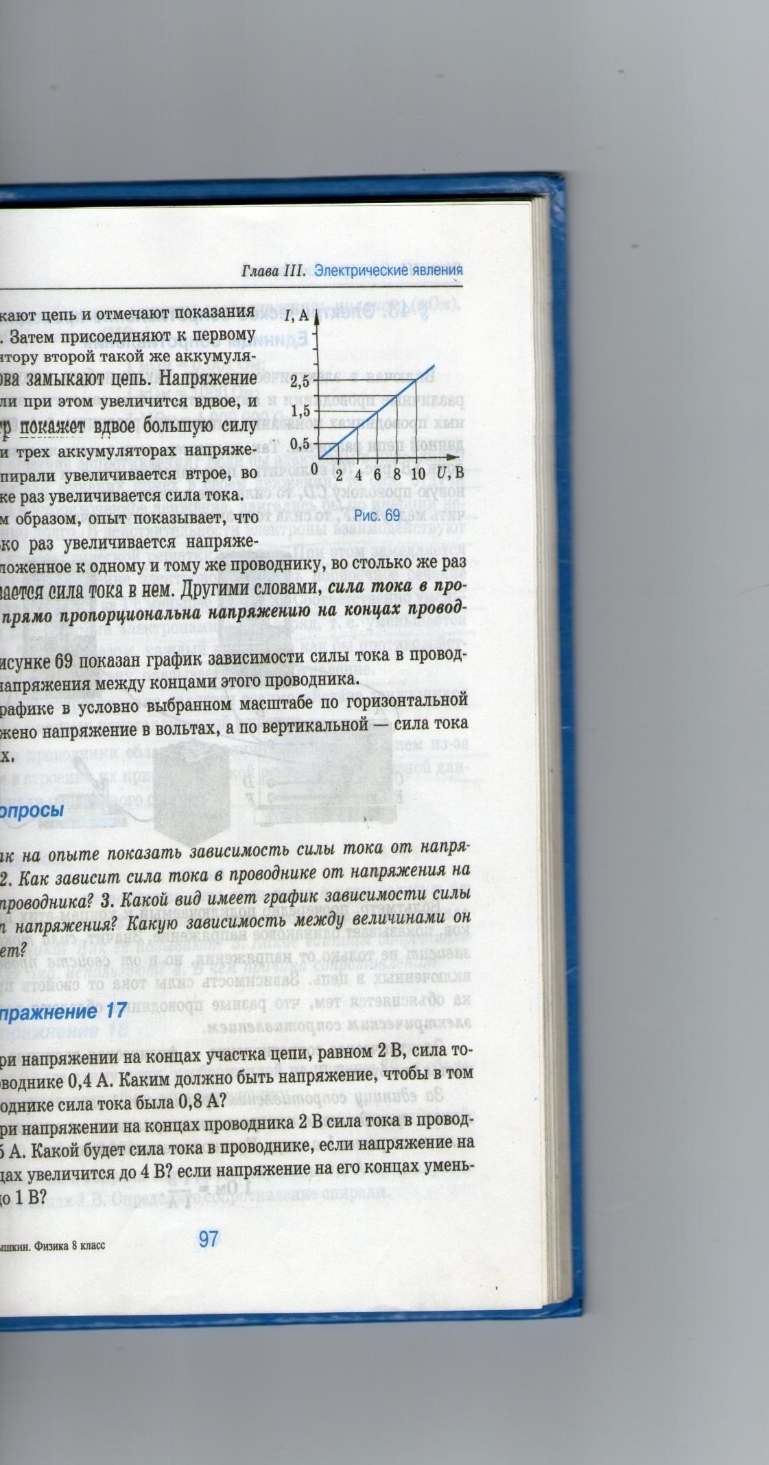 C:\Documents and Settings\555\Мои документы\Мои рисунки\img021.jpg