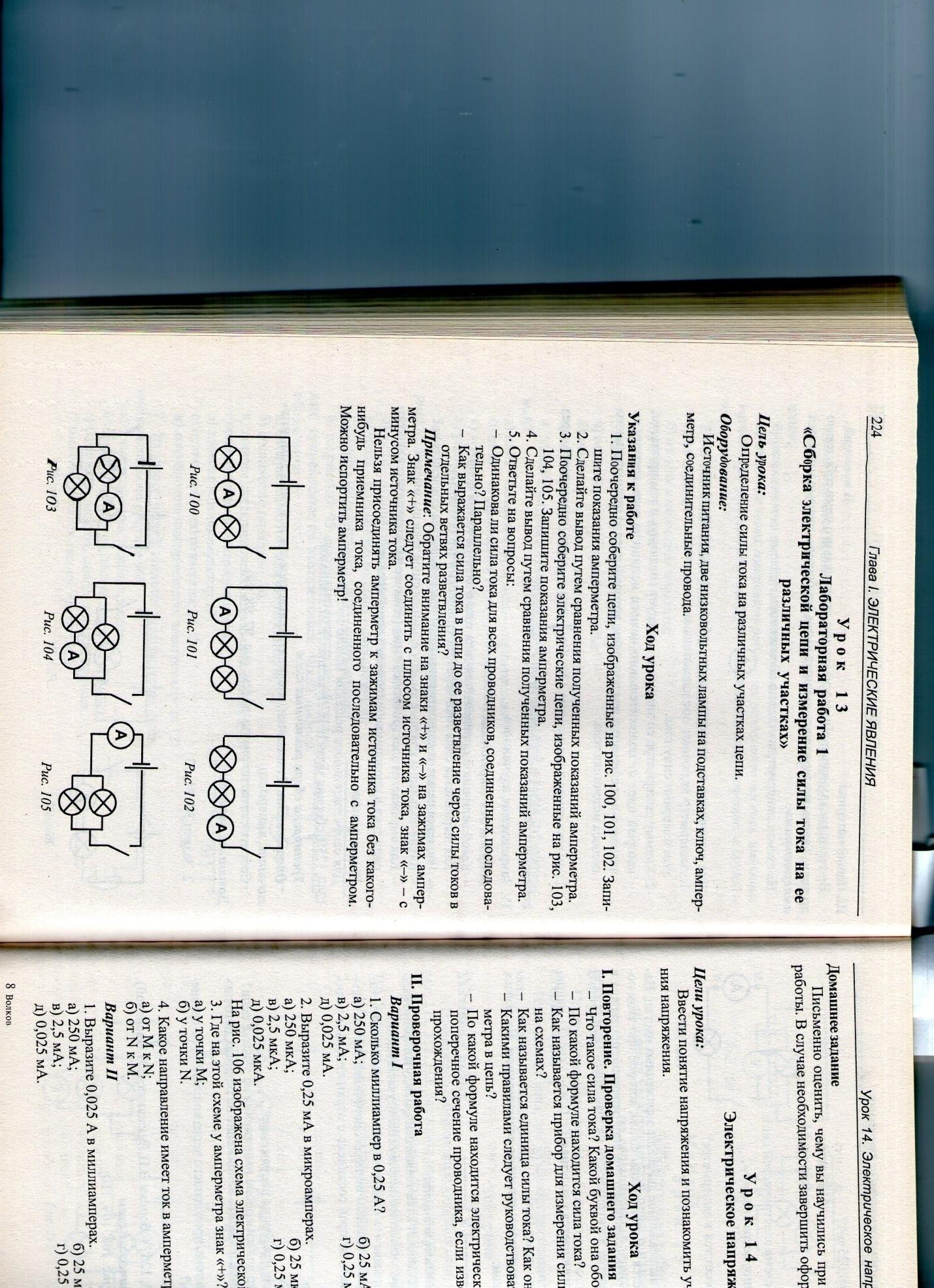 C:\Documents and Settings\555\Мои документы\Мои рисунки\img017.jpg