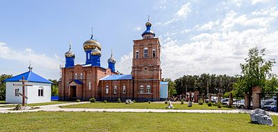 C:\Documents and Settings\Администратор\Рабочий стол\St._Tikhon's_Church_4_Kuyurgaza_rayon.jpg