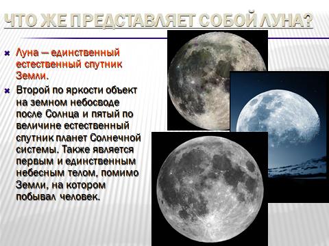 hello_html_523de5a2.png
