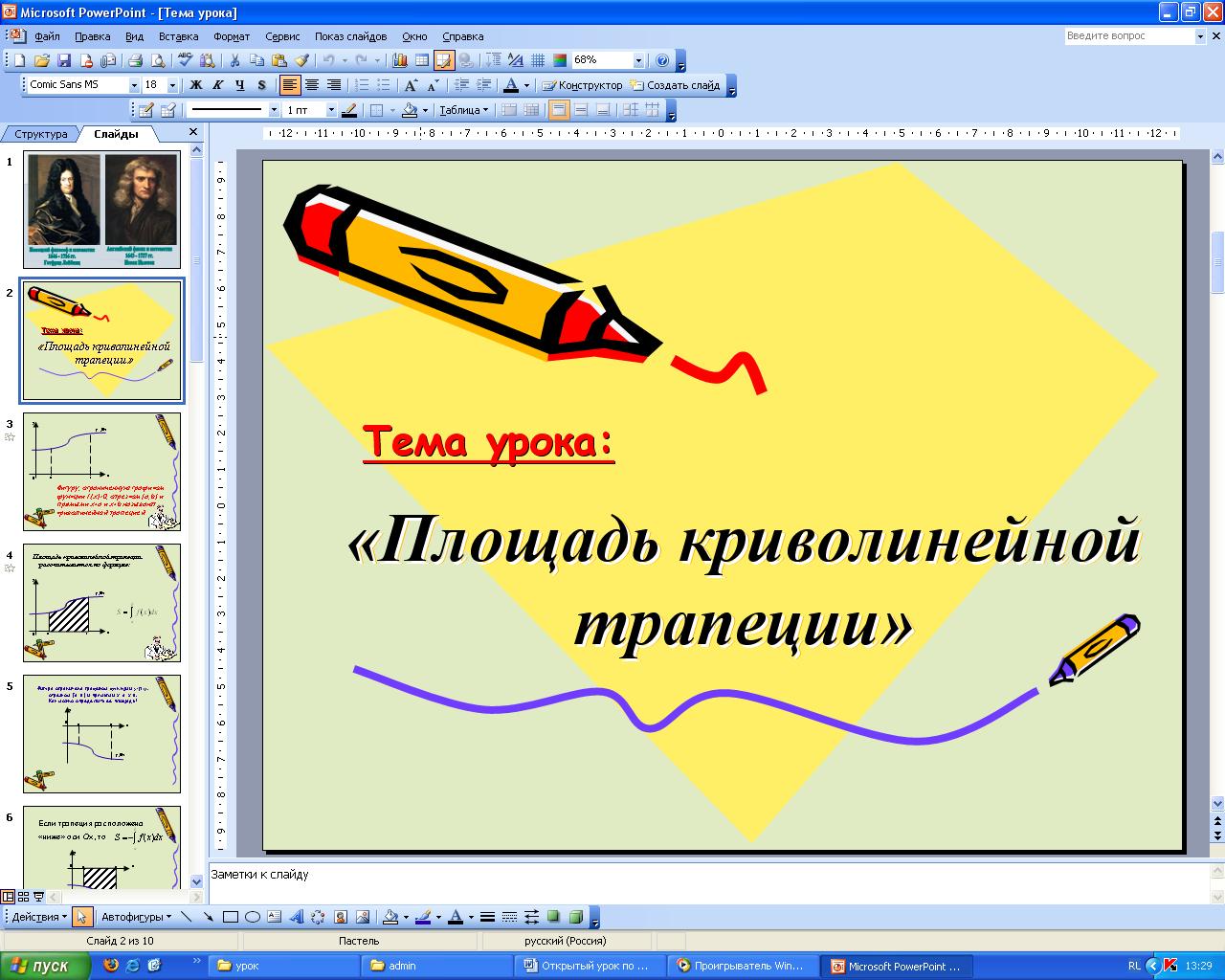 hello_html_6239cb60.png