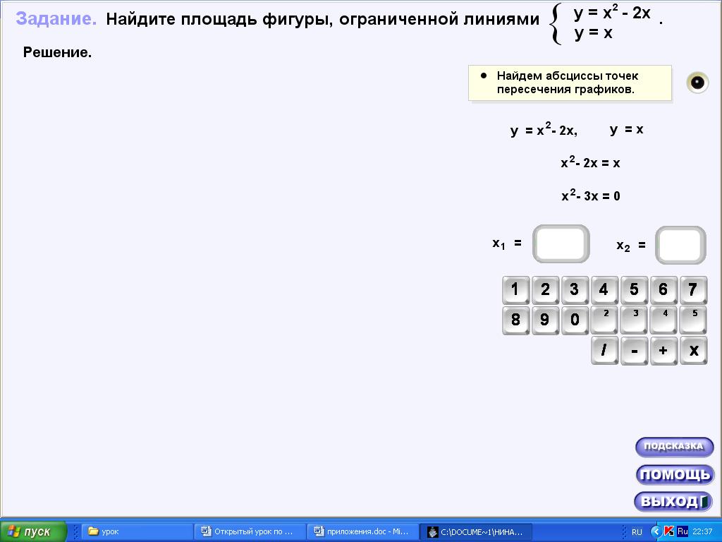 hello_html_m6c031c0d.png