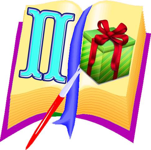 D:\Наши документы\Оля\праздники\букварь\буквы\П.jpg