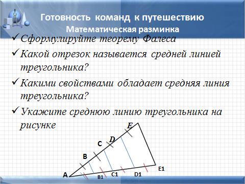 hello_html_m401eb78a.png