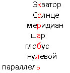 hello_html_m43e67f0.jpg