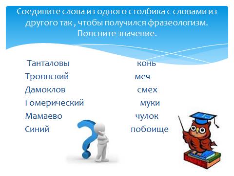 hello_html_4b388459.png