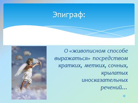 hello_html_6c94052e.png