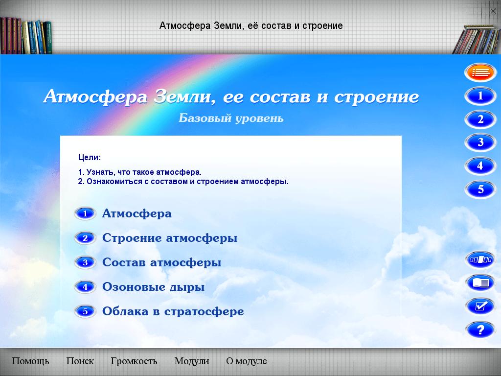 hello_html_33732b23.png