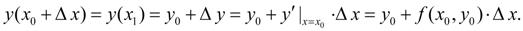 http://www.simumath.net/library/materials/Dif_Ur_method_Euler/images/Eqn007.png