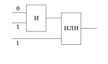 http://doma10.ucoz.ru/logika/primer1.jpg