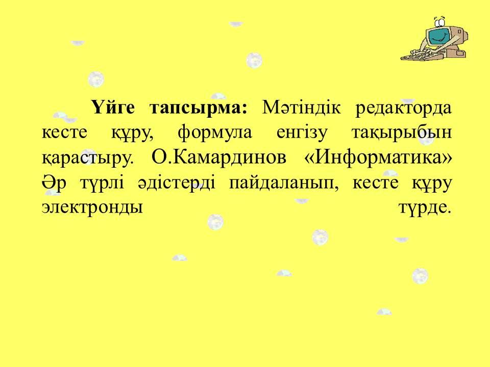 hello_html_m1bf0eb6f.jpg