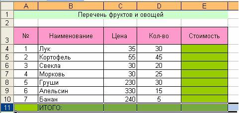 http://festival.1september.ru/articles/505288/img1.jpg