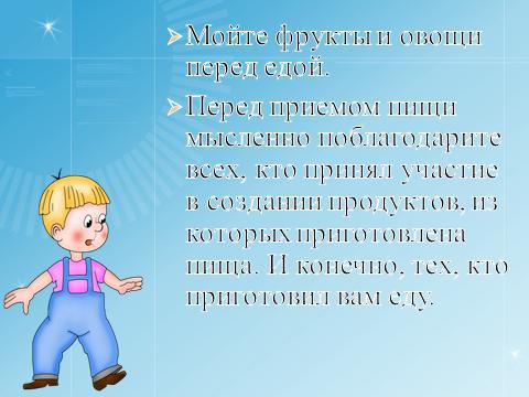hello_html_4b24fd1.png
