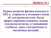F:\Серебр Сух\слайд16-1.jpg