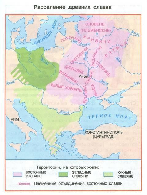 Просмотр содержимого документа конспекты уроков истории россии в 10 классе