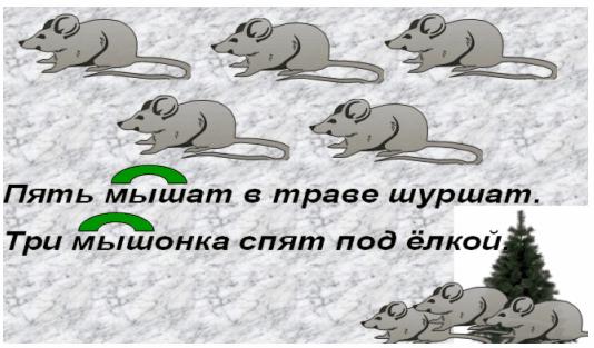 hello_html_mb0cc40d.png