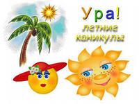 http://u.jimdo.com/www8/o/s35b2d513f626d709/img/i91e00adf586ef456/1380897386/std/image.jpg