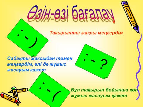 hello_html_3afa36bc.png