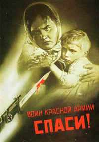 http://festival.1september.ru/articles/417554/img8.jpg