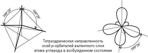 hello_html_5e0fb629.png