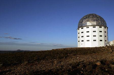 Southern African Large Telescope (SALT) - Большой Южноафриканский телескоп