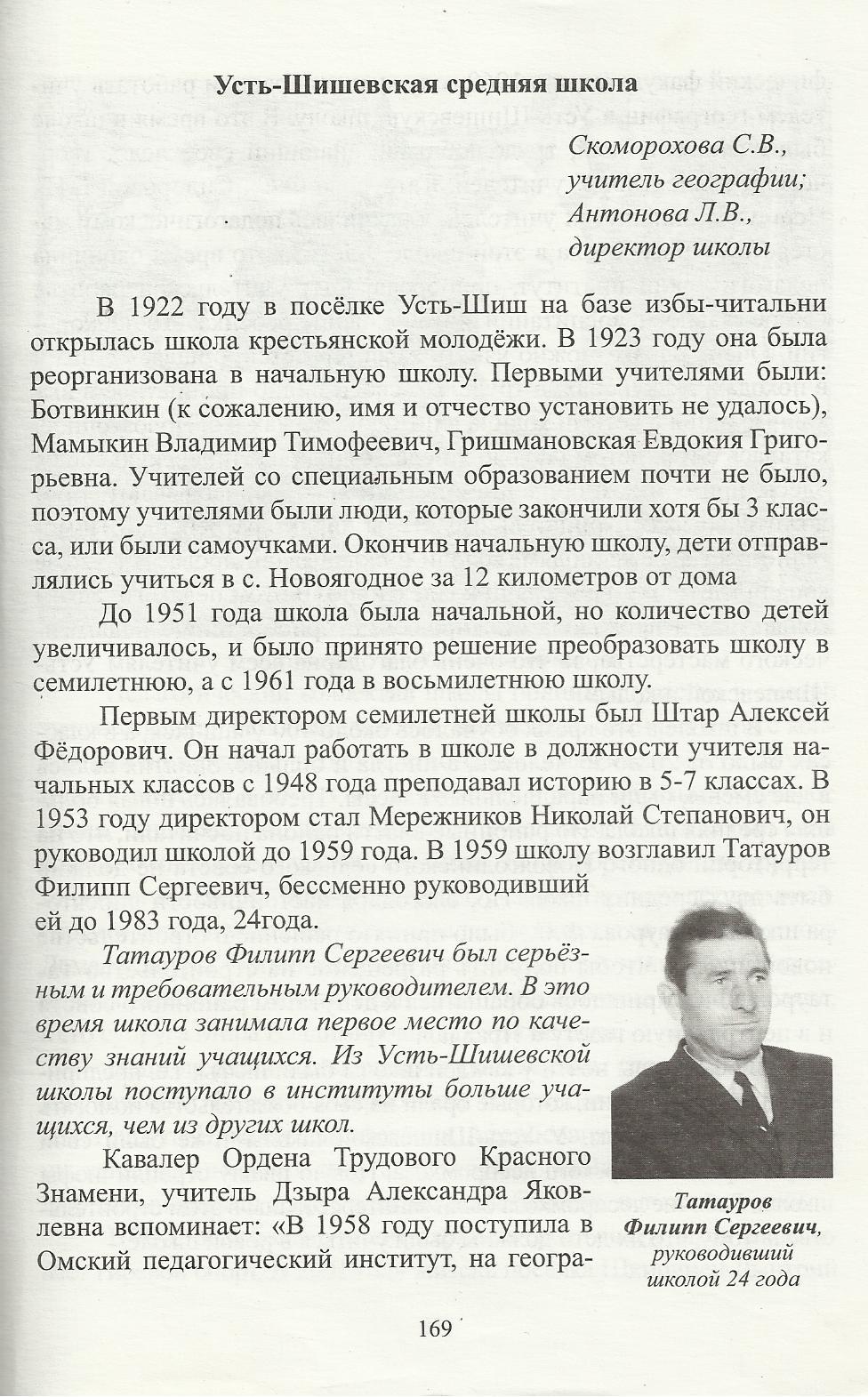 C:\Users\Иван\Pictures\2012-01-14 к\к 002.jpg