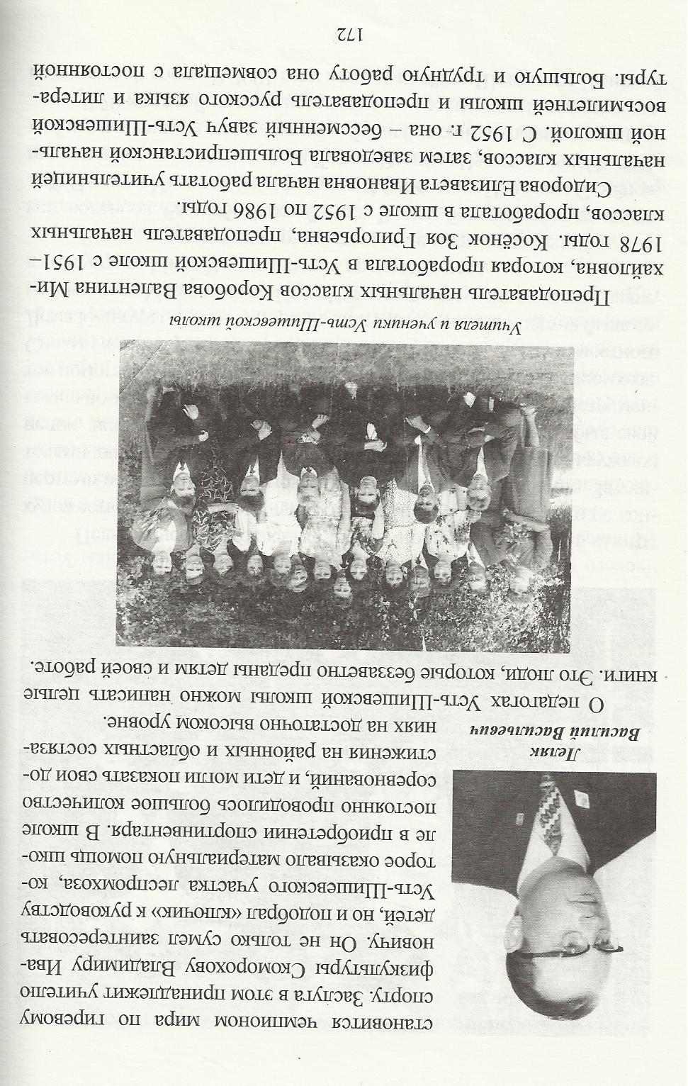 C:\Users\Иван\Pictures\2012-01-14 к\к 005.jpg