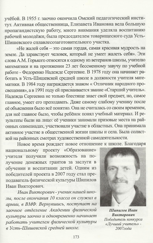 C:\Users\Иван\Pictures\2012-01-14 к\к 006.jpg