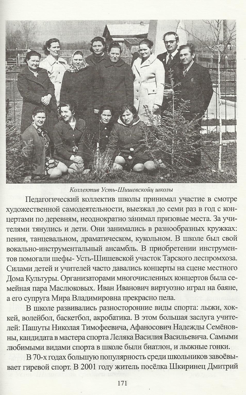 C:\Users\Иван\Pictures\2012-01-14 к\к 004.jpg
