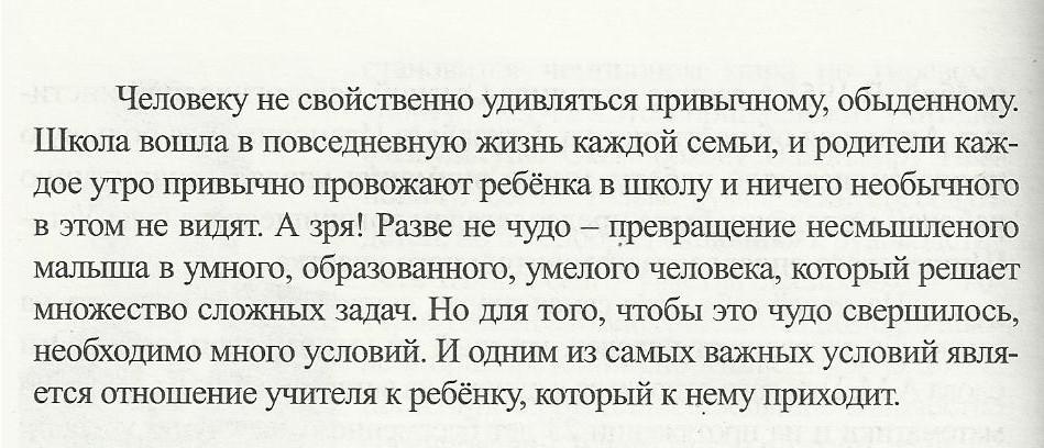 C:\Users\Иван\Pictures\2012-01-14 к\к 007.jpg