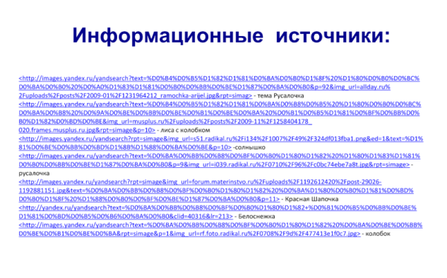 hello_html_m22ac204a.png