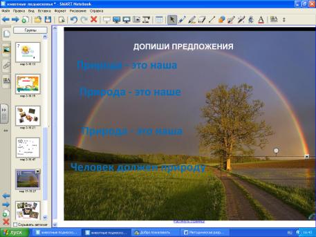 hello_html_m6cf7d576.png