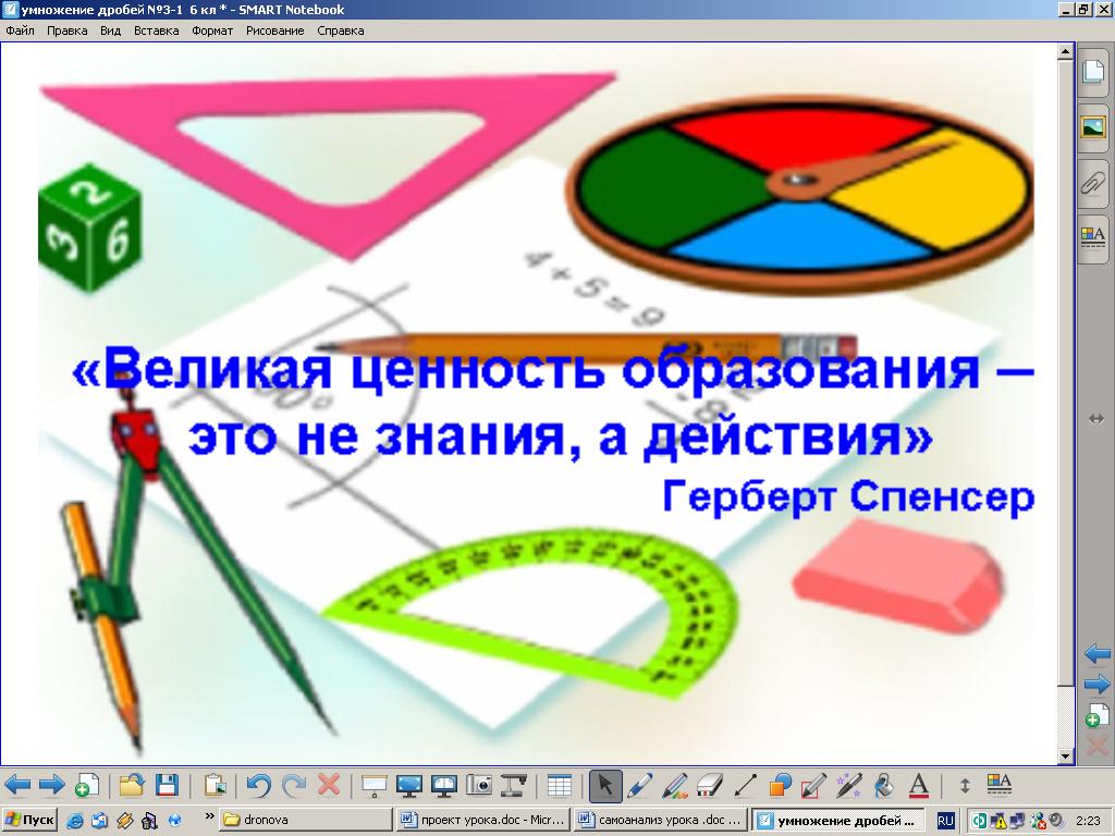 hello_html_m40e36596.png