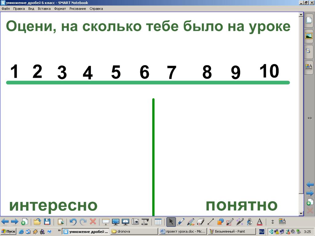 hello_html_m5e2ea3ec.png