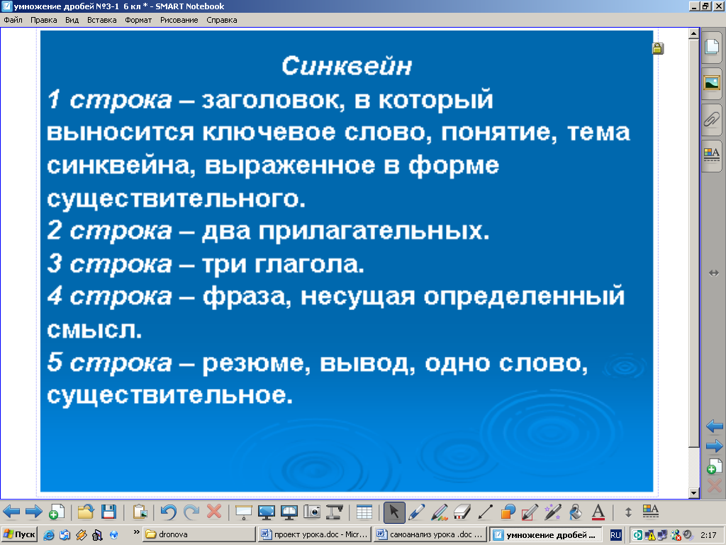 hello_html_m744e60b1.png