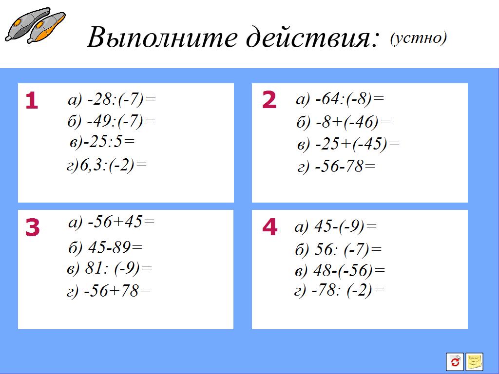 C:\Users\Elena\Desktop\ЕЛЕНА ПЕРЕСЫПКИНА\Готовые флипчарты\1.bmp