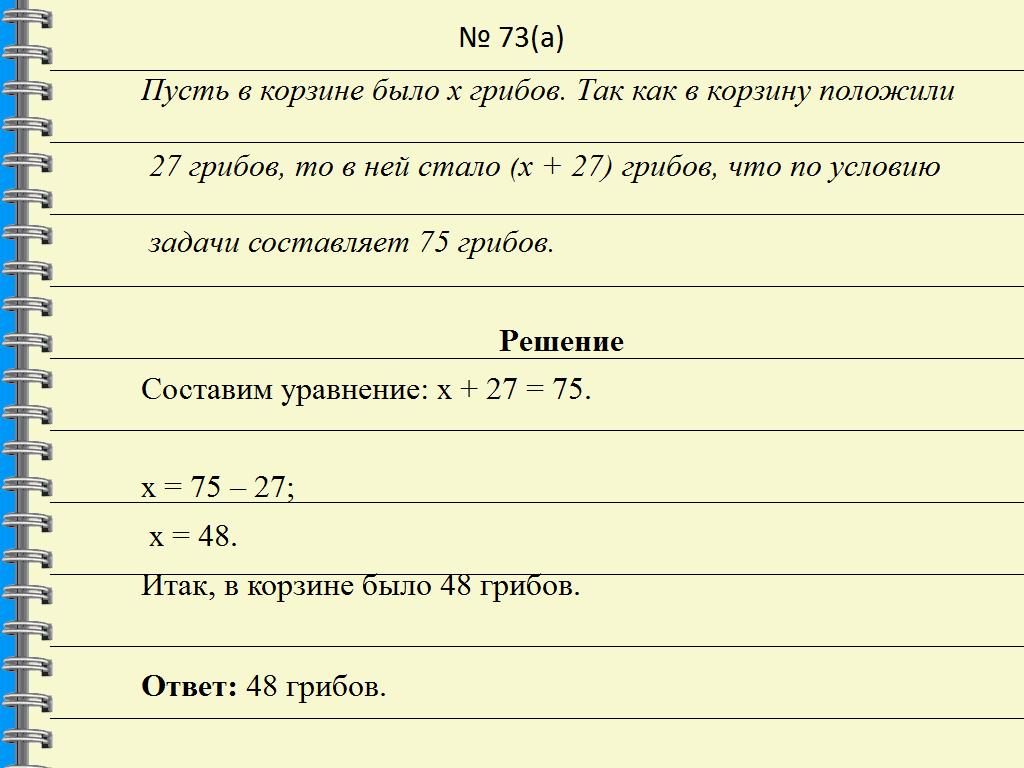 C:\Users\Elena\Desktop\ЕЛЕНА ПЕРЕСЫПКИНА\Готовые флипчарты\100.bmp