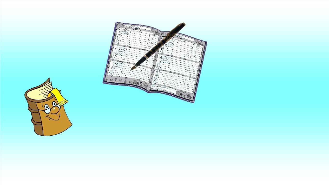 C:\Users\Admin\Desktop\Урок русского языка в 3 классе по теме Склонение имён существительных\Слайды к открытому уроку, 3-а, 05.02.2013\склонение слайд_10.jpg